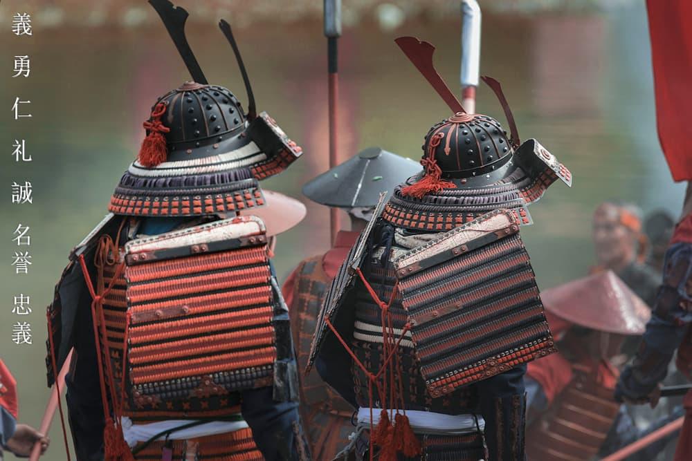 Les 7 vertus du Bushidō