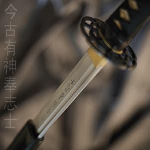Katana aiguisé « Le Dernier samouraï »