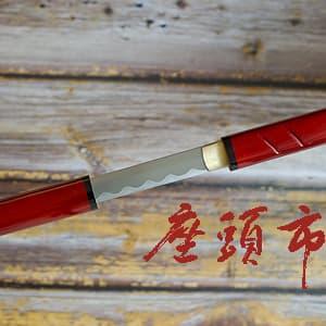Sabre de Zatoïchi (座頭市, Zatōichi), modèle rouge aiguisé
